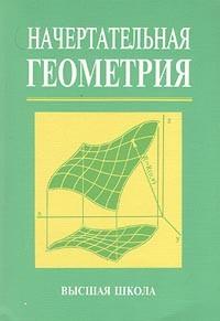 сказки о фигурах геометрических