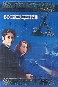 Андрей Лазарчук - Восхождение