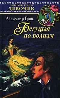 Комиксы зеленая стрела на русском читать