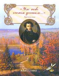 СолнечноеДиво. стихи читать