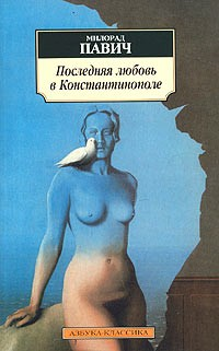 книга фанфиков под знаком четырех