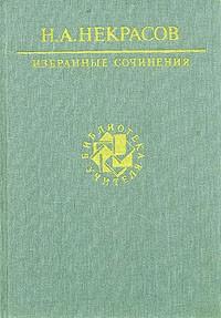 сочинение по тексту а.ф.лосеву