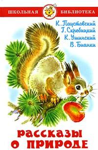 Решебник к Рабочей Тетради по Физике 8 Касьянов