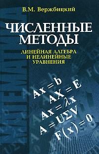 Патологическая Анатомия Учебник Струков
