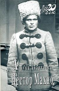Дмитрий рус все книги читать онлайн кадет