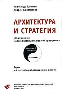 Книгу Клубы Архитектура