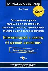 """,""www.booksiti.net.ru"