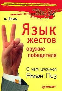 Хочу прочитать