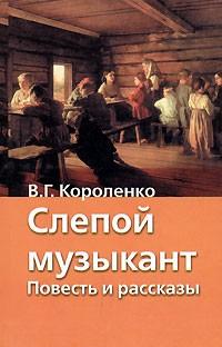 Шинель читати повністю українською