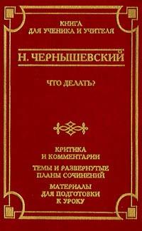 любовные истории россия слушать