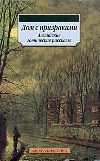 Сборник Английские Любовные Романы