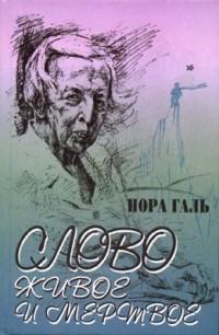 Книги и справочники для переводчиков