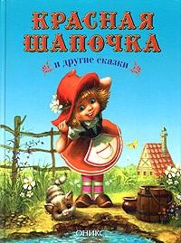 Селби Хьюберт Реквием Мечте Книгу