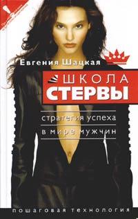 Как читать английский текст русскими буквами 2 класс