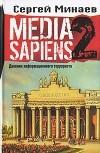 Кошмар на улице Вязов (книги) — Википедия