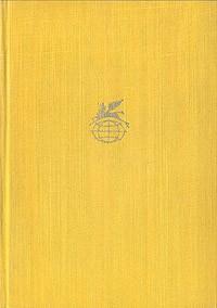 Джон Мильтон - Потерянный Рай. Стихотворения. Самсон-борец