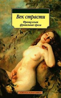 Eros - лучшие книги.