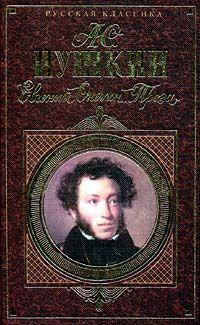 Книга Кирджали