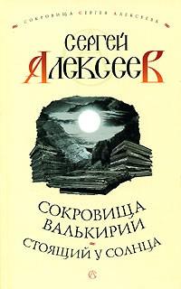 Книги Роберт Кийосаки
