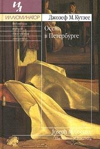 мое знакомство с творчеством достоевского