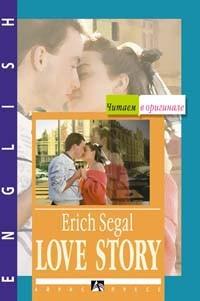 Love Story Erich Segal