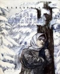литература 20-го века. а.чехов ионыч, сочинения