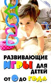 Развивающие мультики для детей от