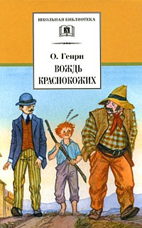 Читать по-английски для начинающих сказки