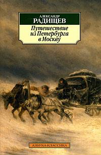 История народов северного кавказа читать онлайн