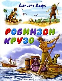 Уроки русского языка в 6 класс богданова читать онлайн