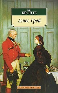 английский викторианский роман: