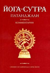 Алекс Новак Третья книга которой нет цитаты из книги