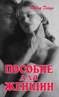 Хотят прочитать эту книгу.
