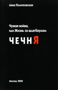 Чехов 1 класс читать