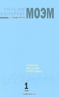 Сумерки (перевод Алла Ахмерова), Стефани Майер