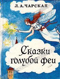 5-6 классы русский яз читать