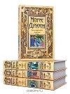 Морис Дрюон - Проклятые короли. Комплект из 4 книг