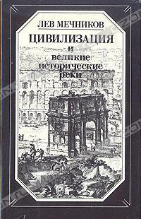 Читать книгу a шиллера вильгельм телль