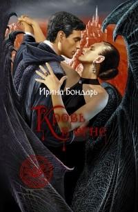 эротические любовно исторические романы