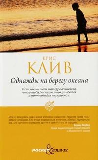 Донцов Петр Николай I  попаданец  Книга 1