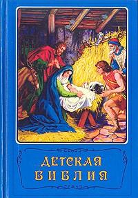 Русский язык 2 класса читать зеленина