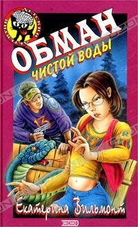 Читать онлайн давным-давно сказки народов россии
