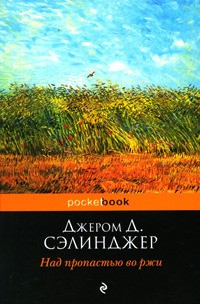 Давня казка леся українка скорочено читати