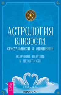 интересные любовные романы авторы
