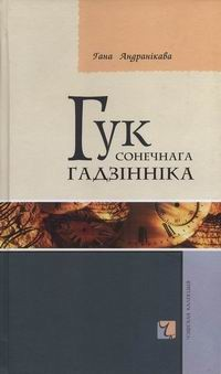 Малюнак