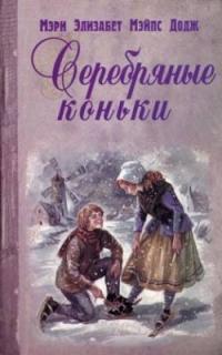 книгу на телефон ордо ксенос