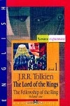 J. R. R. Tolkien - The Lord of the Rings. The Fellowship of the Ring. Book 1. Volume One