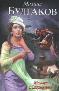 дневник маргариты королевой