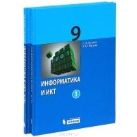 История Украины 11 Класс Турченко Учебник Онлайн