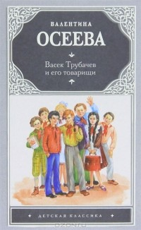 Кому на руси жить хорошо читать в кратком содержании